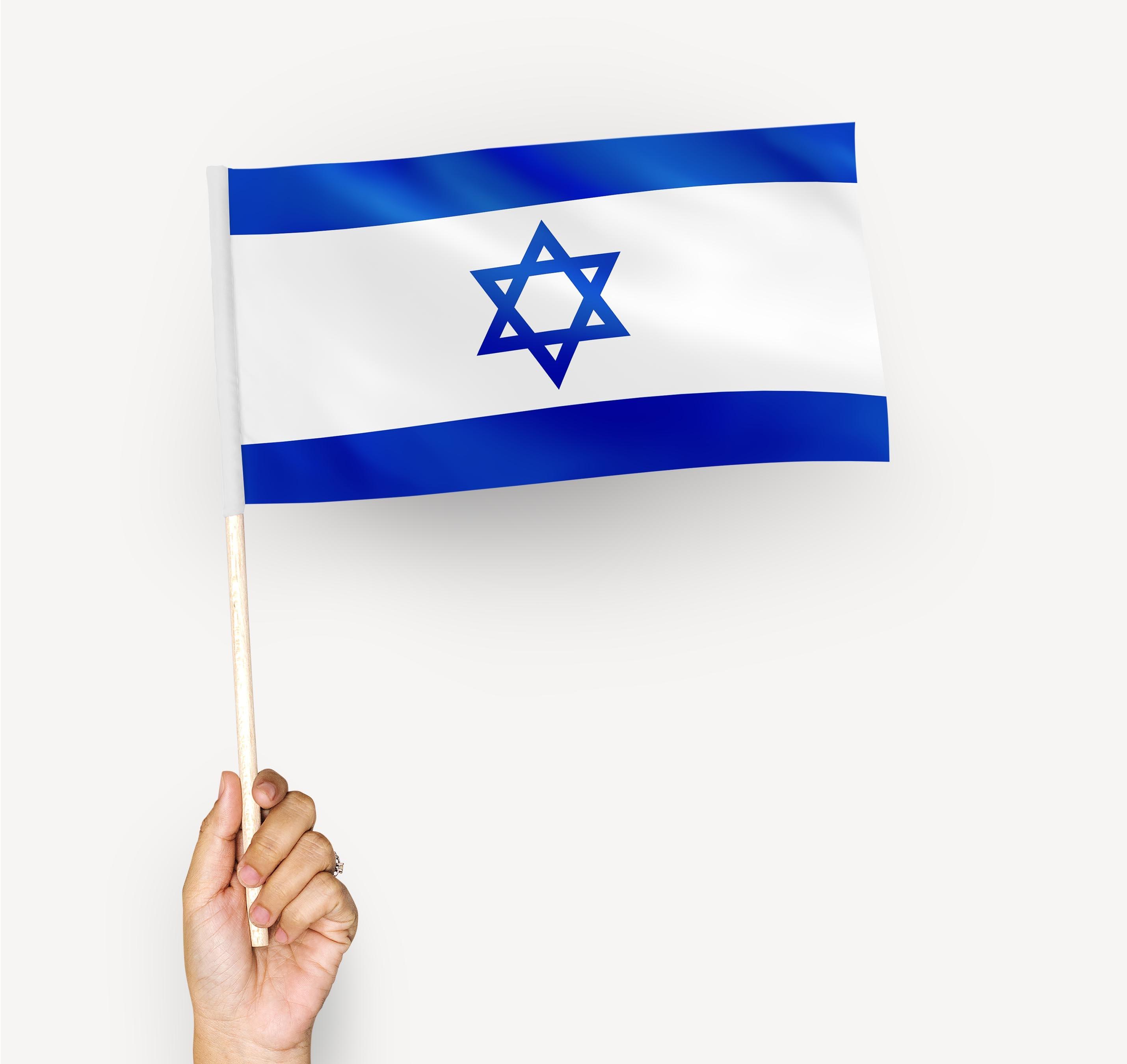 Israele e Palestina: questione d'ignoranza